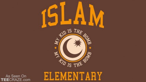 islamelementary-494x277